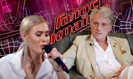 «А цій чого не вистачає?»: Внучка Ющенко розлютила мережу своїм вокалом. Відео