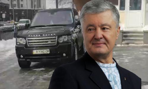 """""""А нам на@@ать на законы"""": Порошенко приехал в Раду на Range Rover с закрашенным номером. Видео"""