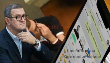 Депутата с партии ОПЗЖ поймали за интимной перепиской с мужчиной прямо в Раде. Видео