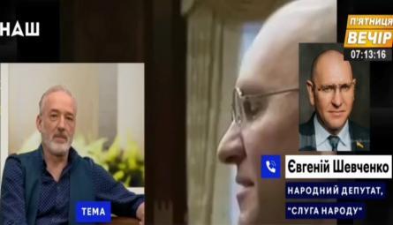 """""""Вы идиот"""": Нардеп Шевченко назвал ведущего «идиотом» в прямом эфире из встречи с Лукашенко. Видео"""